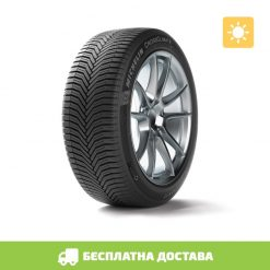 MICHELIN CROSSCLIMATE+ all season (205/55R16)