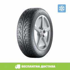 UNIROYAL MS  plus 77 (195/65R15 91T)