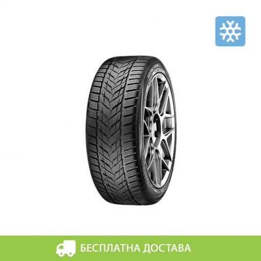 VREDESTEIN Wintrac Pro (285/40R21 109V)