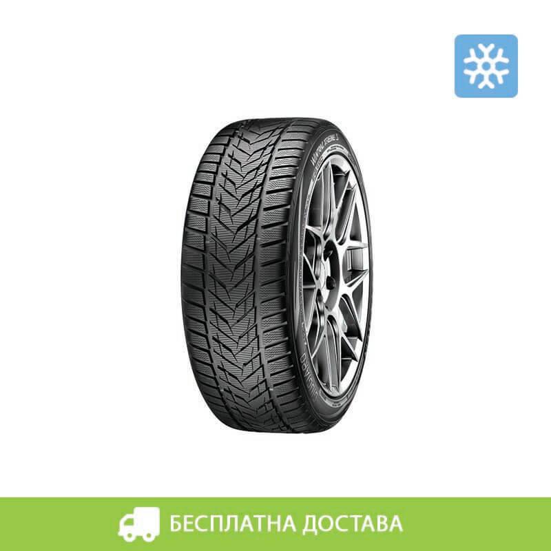 VREDESTEIN Wintrac xtreme S (295/35R21 107Y)