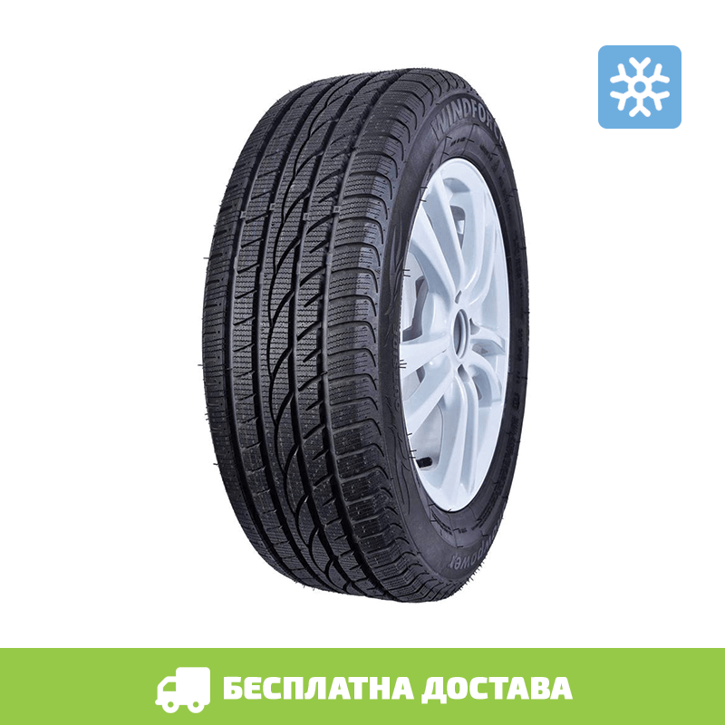 WINDFORCE SnowPower (195/55R15 85H)