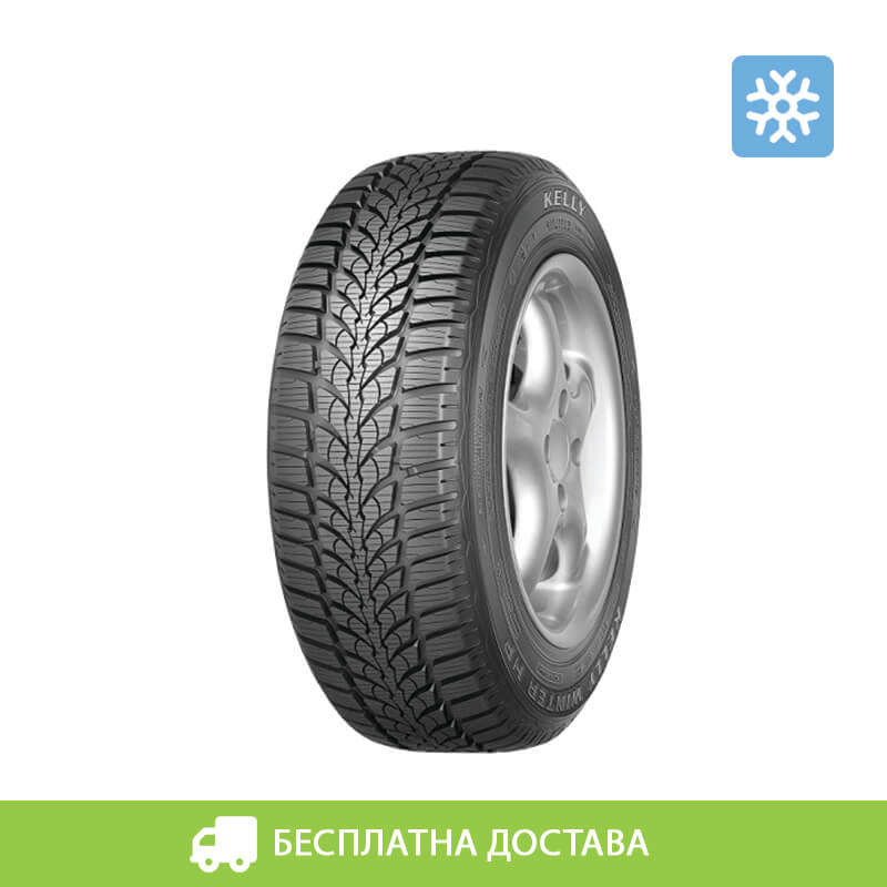 KELLY KELLY WINTER HP (195/65R15 91H)