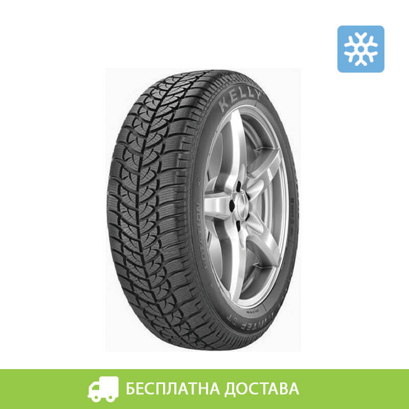 KELLY KELLY WINTER ST (195/65R15 91T)