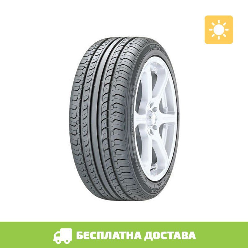 WINDFORCE GP100 (155/65R13 73T)